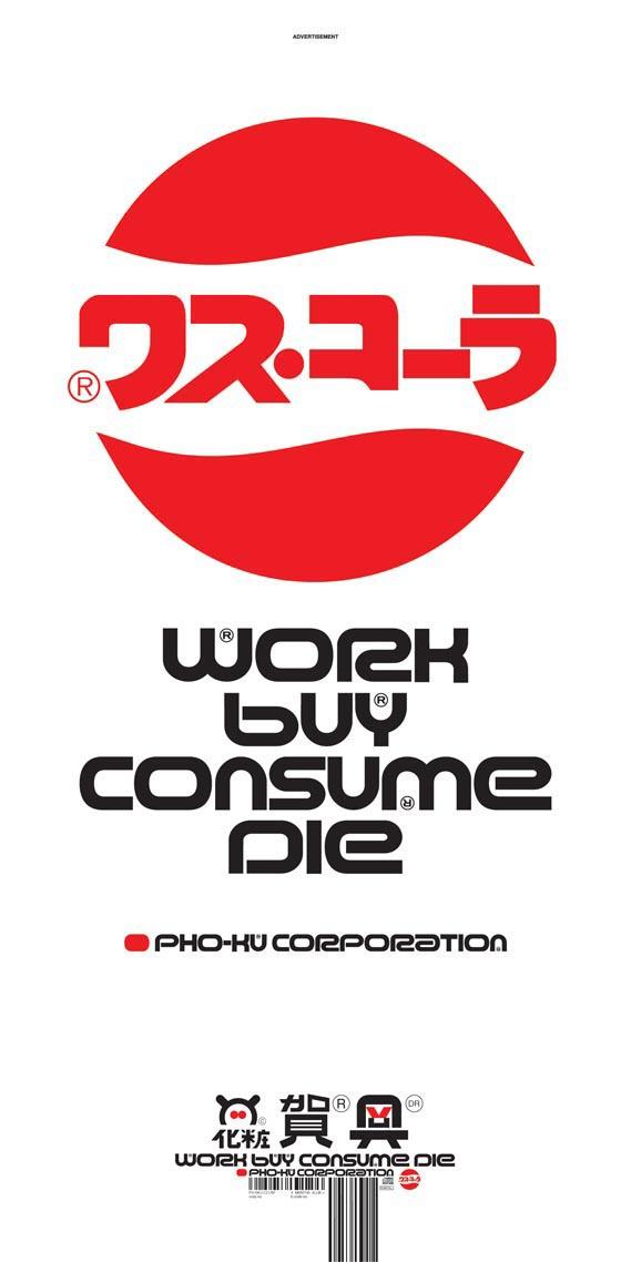 Pho-Ku Corporation™ - Pho-Ku Corporation™ (Work Buy Consume Die™) (1995)