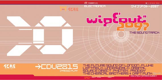 Wipeout Soundtrack sleeve - Gatefold sleeve for Wipeout 2097: The Soundtrack (various artists),  Virgin Records (1996)