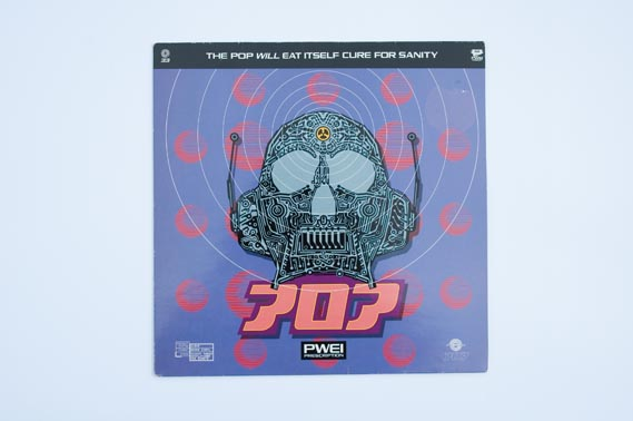 Pop Will Eat Itself cover - Front cover of Pop Will Eat Itself's Cure For Sanity lp, Chapter 22/rca Records (1990)