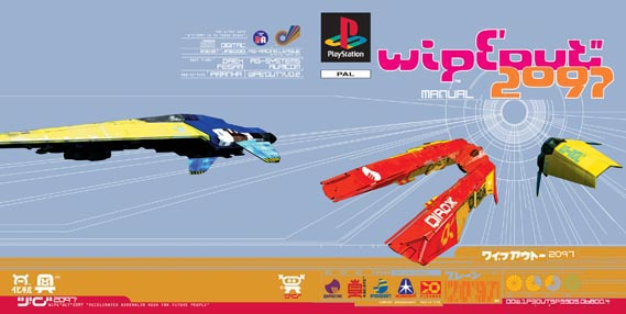 Wipeout packaging - Back and front of packaging booklet for Wipeout video game, Sony/ Psygnosis (1995)