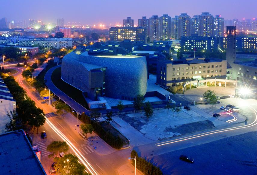 icograda_0.jpg - Icograda in Beijing - 1547