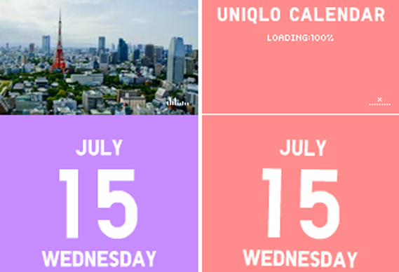 ucsmall_0.jpg - The Uniqlo Calendar - 1594