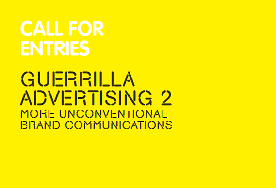 ga2cfe569_0.png - Guerrilla Advertising 2: Call for entries - 1953