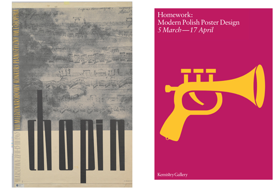 old_and_new_polish_posters_0.jpg - March: Polish poster month - 2198
