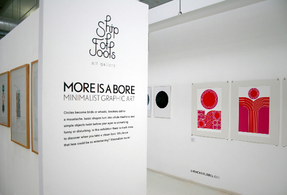 569_0.jpg - More Is A Bore exhibition - 2393