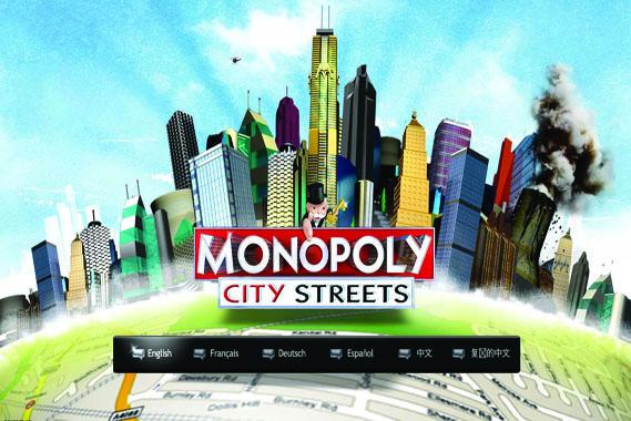 monopoly01_0.jpg - Monopoly City Streets - DDB UK - 18.07 - 2320
