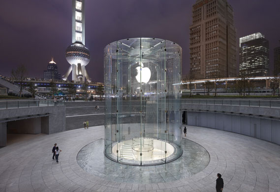 100708_pudong_hero_pr_0.jpg - 14 Apple (1977) - 3183