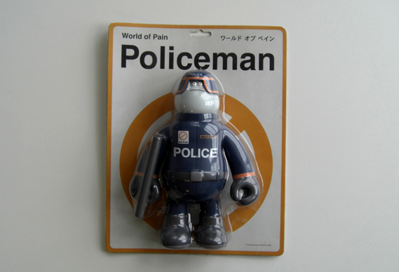 569jarvis_policeman_0.jpg - CR for CR: rare James Jarvis vinyl toy - 3137