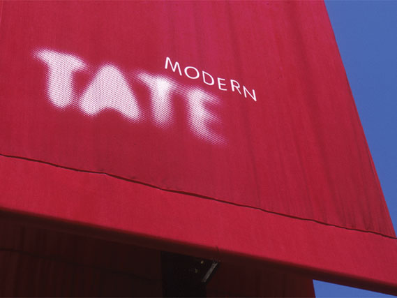 The Tate logo (2 of 3)
