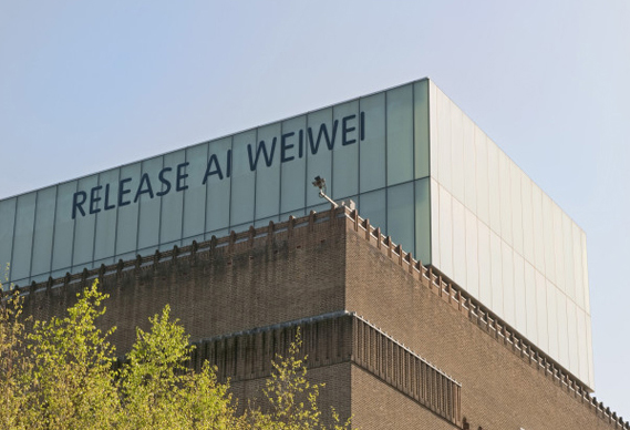 tatesmall_0.jpg - Tate Modern's appeal to release Ai Weiwei - 3224