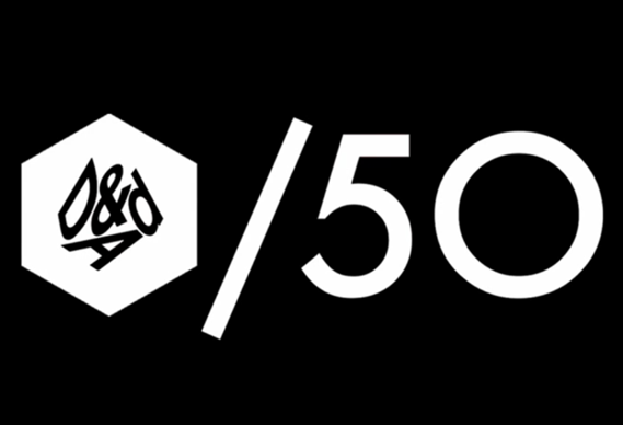 logo_0.png - D&AD's 50th awards - 3839