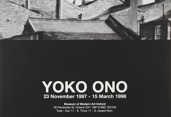 momasmall_0.jpg - 50 posters in the life of Modern Art Oxford - 3848