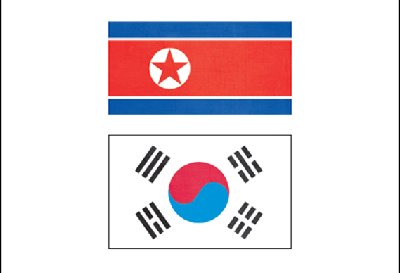 koreanspecsavers388_0.jpg - Specsavers ad uses Korean flag error to comedic effect - 4568