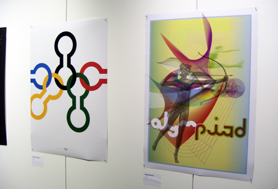 scene2_1.jpg - Fit: Olympics-inspired posters by designers - 4491