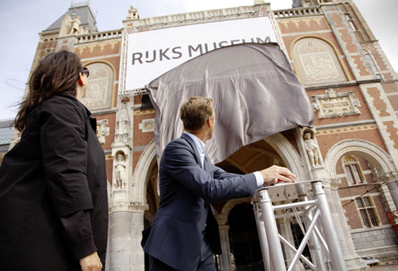 boom_small_0.jpg - Irma Boom designs new logo for Rijksmuseum - 4628