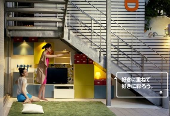 ikeagaps388_0.jpg - IKEA in Tokyo's nooks and crannies - 4584