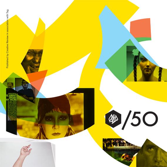 supplementcover569_1.jpg - Evolution - 4716