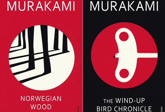 murakamibar1388_0.jpg - Murakami covers by Noma Bar - 4746