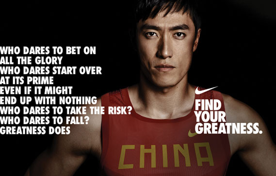 Poster from W+K Shanghai featuring the Chinese Olympic athlete Liu Xiang from 2008