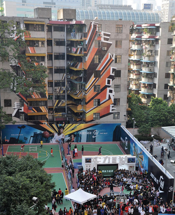 Guangzhou - W+K Shanghai created this basketball court 'wrap' in Guangzhou during the Asia Games 2010. The piece extended out of the Nike posters on the court onto a neighbouring apartment block