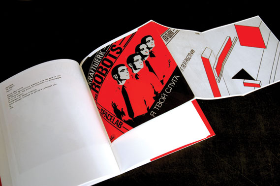 Kraftwerk 45RPM - Spread from Kraftwerk 45RPM, published by The Vinyl Factory and printed by Ditto Press. The publication is limited to 300 copies and includes a seven-inch disc of a 2009 interview with the band. See vfeditions.com for more details