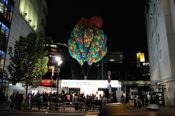 Shibuya Balloon Flight event by W+K Tokyo created for Google in 2012 - Passers-by were given the opportunity to take part in the event
