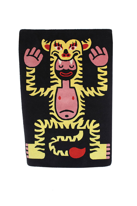 Limited edition rug, designed by illustrator Serge Seidlitz