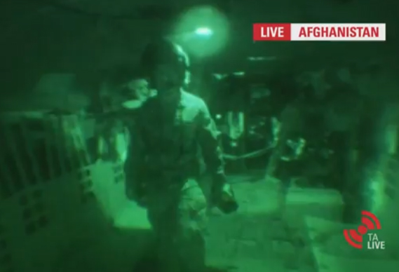 ta_0.jpg - How JWT broadcast live ads from Afghanistan - 5206