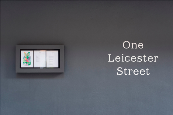 ols_exterior_0.jpg - One Leicester Street - 5418
