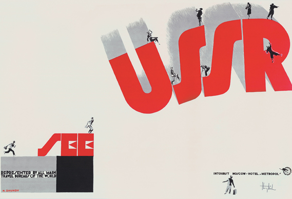 ussr_0.jpg - See USSR: two sides of Soviet Union propaganda - 5447