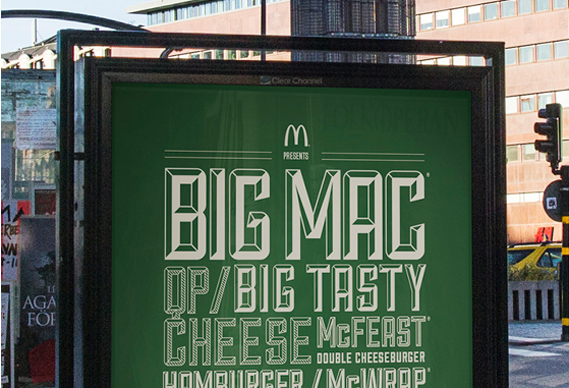 mcds_569_0.jpg - McDonald's gets in on festivals act - 5517