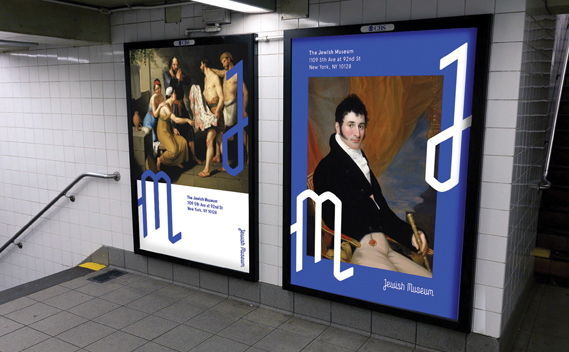 jewishmuseum3_0.jpg - The Trends issue: Klein's Blue - 6613