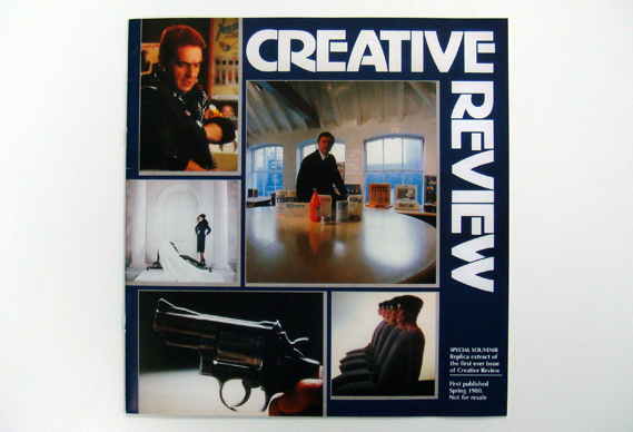 souvenir_cover_0_0.jpg - A tribute to Bob Bateman, CR's first art director - 6587