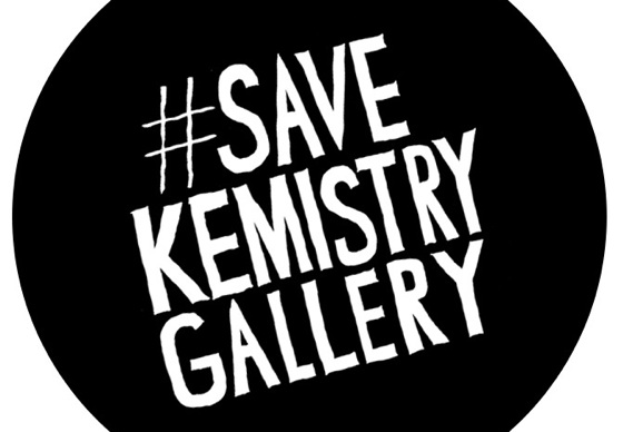 savekemistrygallery388_0.jpg - Kemistry Gallery Needs You - 6935