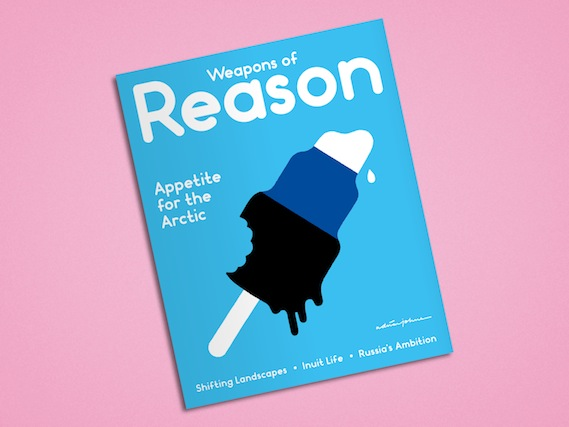 worcov_0.jpg - Weapons of Reason: the little mag tackling some big issues - 6962