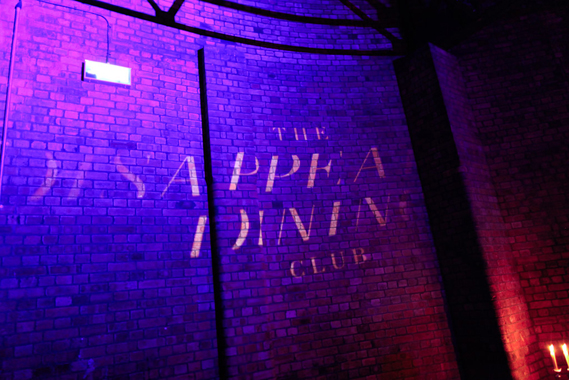 DDC logo projected on the wall of Factory Seven in Shoreditch, London. (Photo: Nick Ensing)