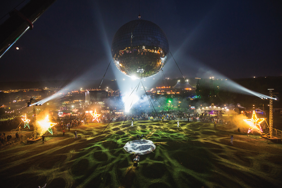 hi_res_disco_ball_world_record__0.jpg - Dream Weaver - 7081
