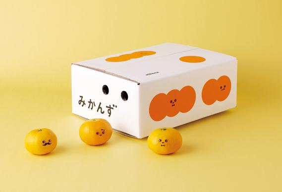 Mikanz oranges by Koichi Sugiyama, Japan