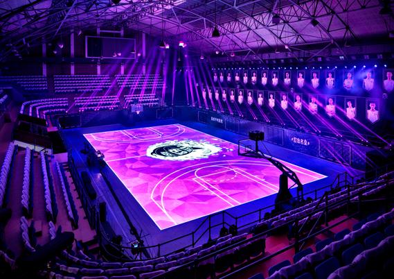 Best in Book: Nike: House of Mamba (AKQA London/ Shanghai)