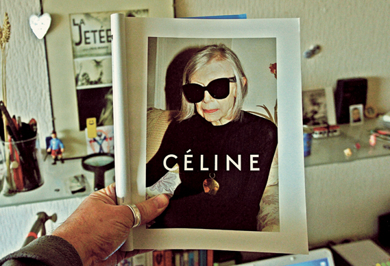 crop_5.jpg - Are older women finally in fashion? - 7373