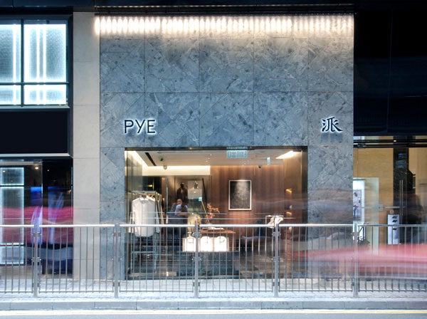 pye_0.jpg - Project Project's minimal identity for shirt brand PYE - 7538