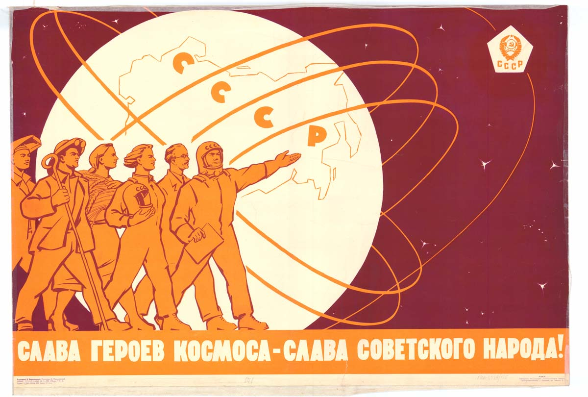 Boris Berezovsky, Glory of the space heroes, 1963, from collection of The Memorial Museum of CosmonauticsLR
