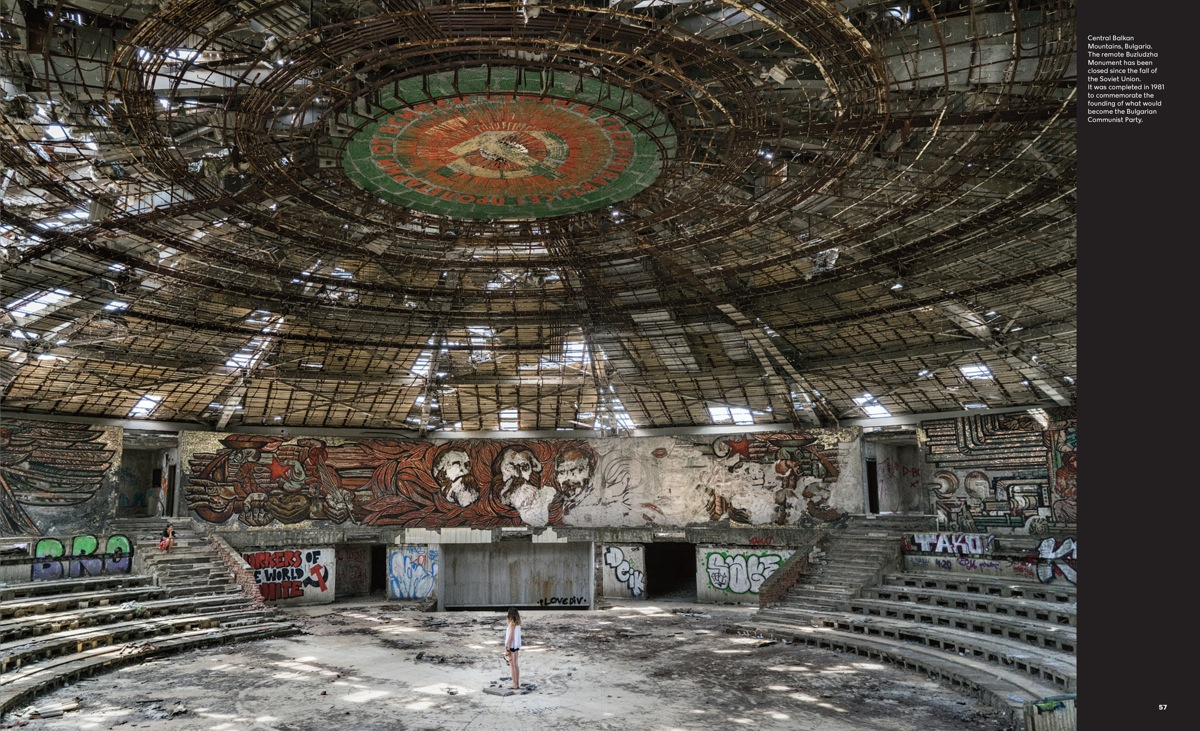 Georgiou's image of the interior of the remote Buzludzha Monument in the Central Balkan Mountains
