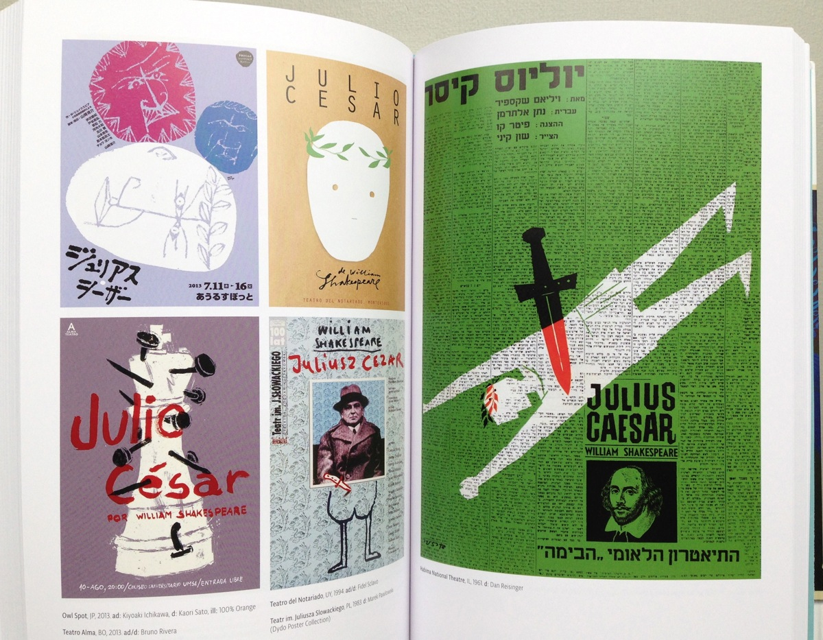 Various posters for productions of Julius Caesar, including one by Dan Reisinger (on right)