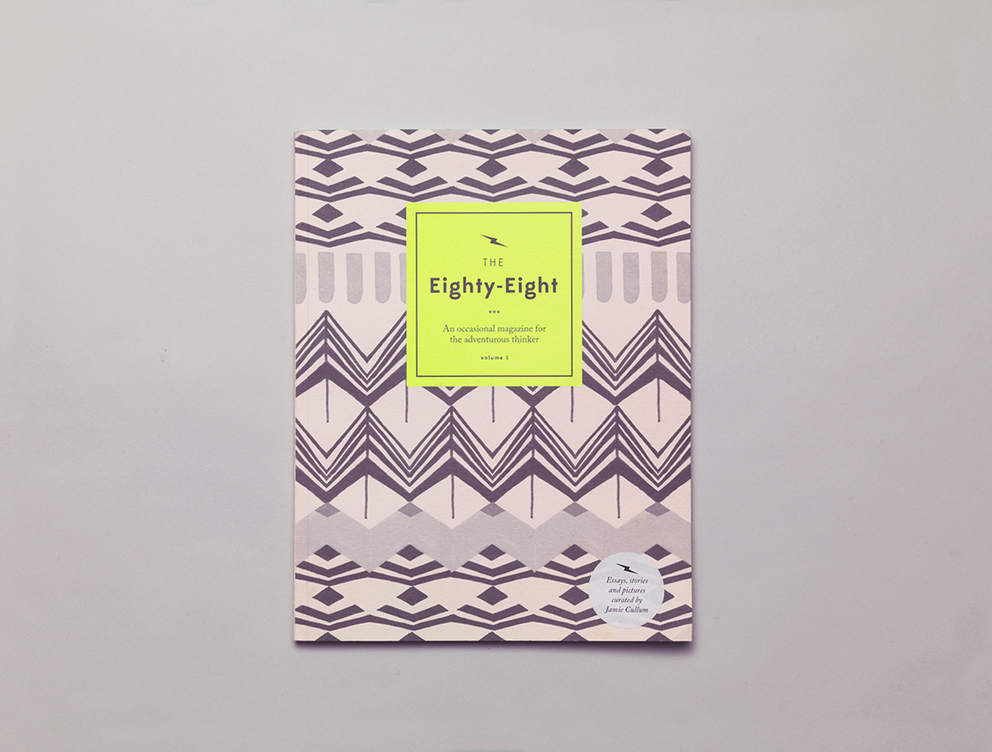 """Jamie Cullum on his magazine The Eighty-Eight: """"an adventurous magazine for the occasional thinker"""""""