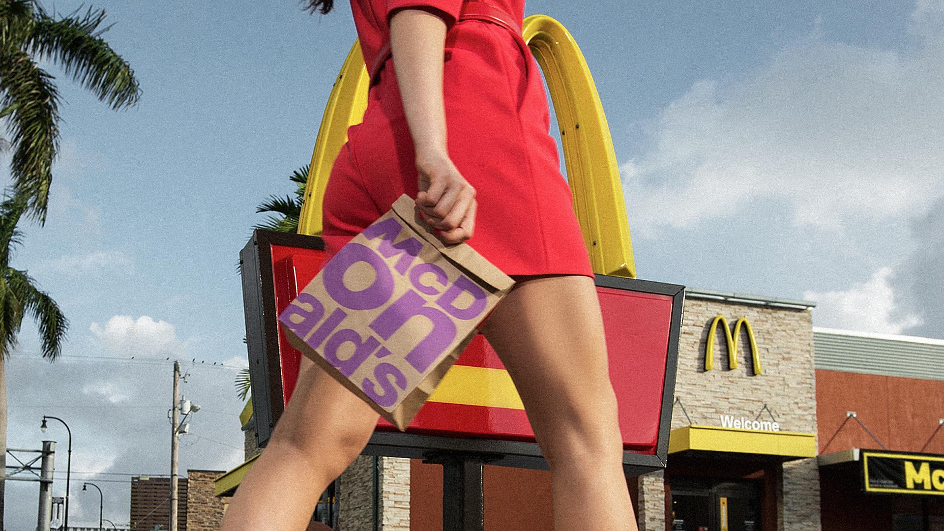 Image courtesy McDonald's