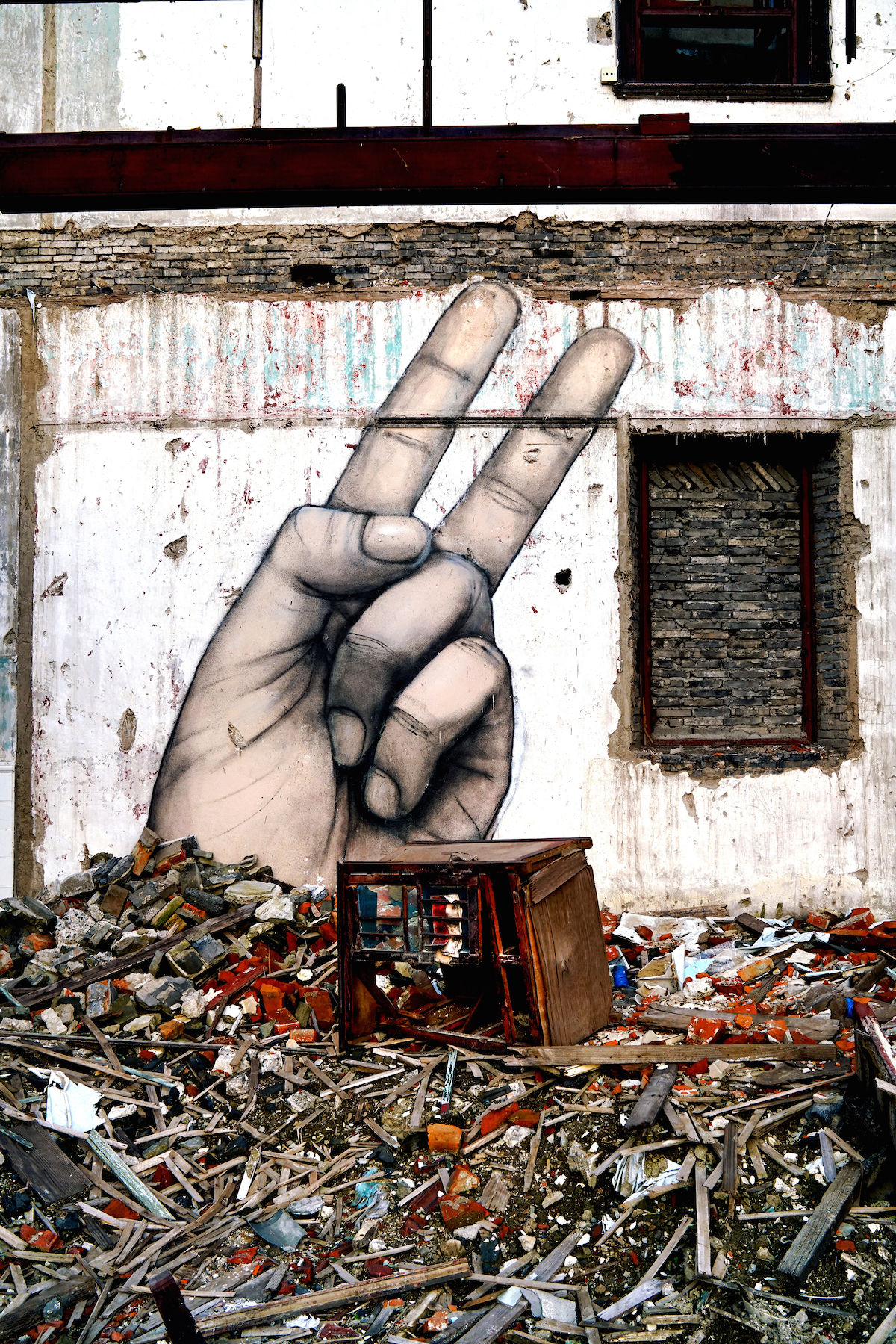 Peace amongst the pieces HR