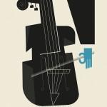 cello rain