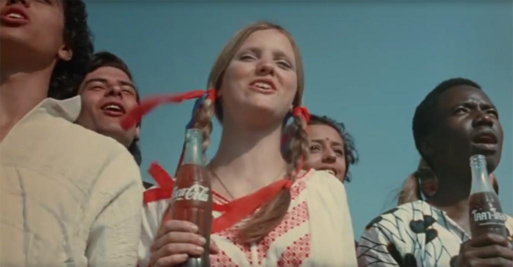 Coke1N