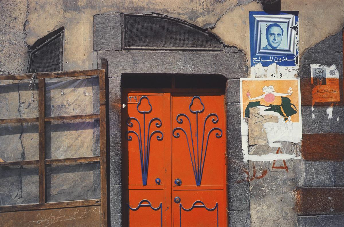 Egypt, 1978, dye transfer print